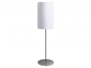 Keuco Edition Atelier staande lamp met lampenkap van sits